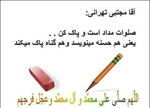 http://dezsalavat.persiangig.com/salavat%201.jpg